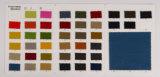 プラスの厚く100%年の綿の二重ゆがみのあや織りファブリック