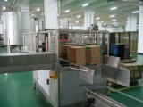 Автоматические эректор коробки и машина запечатывания коробки (MK-25)