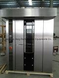 Печь профессионального газа подносов хлебопекарни 16 роторная