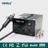Yihua 850 SMDの改善端末