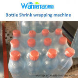 Машина упаковки сокращения молочных продучтов (WD-150A)