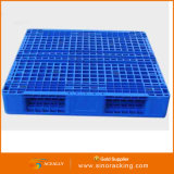 2016 새로운 4 방법 2 방법 표준 플라스틱 강철 깔판 상자