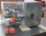 Limão alaranjado elétrico comercial industrial Peeler do cal de Apple