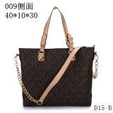 Tote-Beutel 38cm PU-lederne Modedesigner-Frauen-Dame Handbag