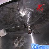 混合機械粉のコーティングのミキサー