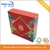 주문 설계하십시오 호화스러운 광택 있는 숲 선물 포장 상자 (AZ-121702)를