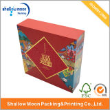 Projetar a caixa de empacotamento do presente lustroso luxuoso da floresta (AZ-121702)