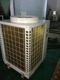 Вода высокотемпературного (теплового насоса источника воздуха) горячая