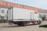 Het Merk HOWO koelde Vrachtwagen voor het Koken/de Speciale Gekoelde Vrachtwagen van de Bestelwagen
