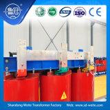 11kv三相樹脂によって形成される乾式の分布の電源変圧器