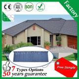 家の上の石のための工場建築材料は鋼鉄さびない金属の屋根瓦の曲げられた屋根シートに塗った