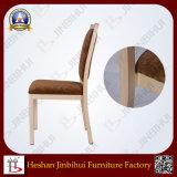 Металл обедая стул (BH-FM3042)