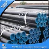 建物のためのSt52炭素鋼の管