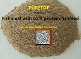 물고기 공급 (단백질 60%-72%)를 위한 어분 분말