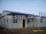 鉄骨構造の製造者および製造業者の/Steelの構造の校舎