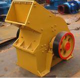Тяжелая машина дробилки молотка с большой емкостью