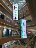 29 인치 바 LCD 스크린