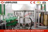 熱い溶解の付着力の分類機械