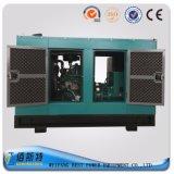 электрический генератор двигателя дизеля 50kw 62.5kVA