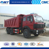 ダンプトラック/ダンプカートラック(WL5400ZX)