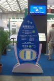 Le propriétaire personnalisent le Signage fait par aluminium 10