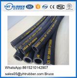 Le boyau hydraulique en caoutchouc 1sn de SAE 100r1/R2 aucun esquivent