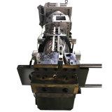 [س] [هيغ-قوليتي] [سنغل سكرو إكسترودر] معدّ آليّ