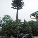 Monopineの松の木のアンテナ鉄塔