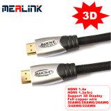 HDMI de alta velocidad al soporte de cable de HDMI 3D, 1080p (con los 0.5m a los 20m opcionales)