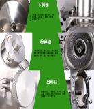곡물 분쇄기 기계 상업적인 견과 분쇄기 기계 각 분쇄기