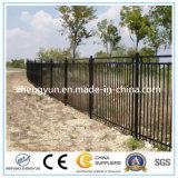 屋外の粉によって塗られる電流を通された金属の塀か鋼鉄塀