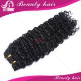 O cabelo humano da onda brasileira brasileira do corpo do cabelo 3PCS do Virgin tece a luz de Brown escuro - #2 marrom, extensão do cabelo #4