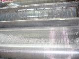 Pantalla de acoplamiento tejida Ss316 de alambre de metal