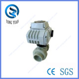 двухсторонний моторизованный шариковый клапан шарикового клапана PVC электрический пластичный