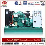 Yuchai力の電気開いたフレームのディーゼル発電機セット(42.5-750kVA/34-600kw)