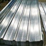 Гальванизированное фабрикой цена стального листа/плитка крыши цинка Coated