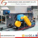 プラスチックシュレッダーの粉砕機の粉砕機機械