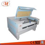 가구 제품 (JM-1210H)를 위한 목제 Laser 조판공