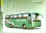 Bus turistico lungo (ZGT6120DH)
