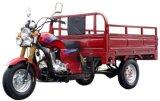 三輪車(ZX150ZH-33)