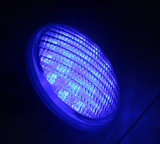 27W青いLEDの水中プールライト(HX-P56-H27W-TG)