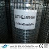 Treillis métallique soudé par électro