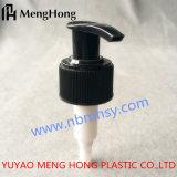 普及した携帯用石鹸のびんのプラスチックローションポンプ