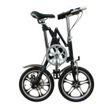 einzelne Geschwindigkeit der Aluminiumlegierung-16inch ein Sekunden-faltendes Fahrrad (YZ-7-16)