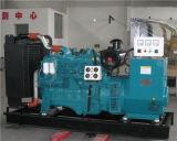 дизель 60Hz 160kw с Cummins Generador, Contiene Tanque De Combustible Основанием