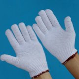 Venda quente que trabalha luvas feitas malha do algodão da segurança industrial