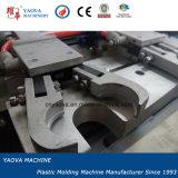 機械、ペットびんの吹く機械を製造するYaovaの水差し