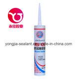 Sealant силикона алюминиевого сплава слипчивый (RS-C6)