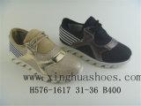 2016 chaussures occasionnelles de sport instantané d'enfants de mode (H576-1617)