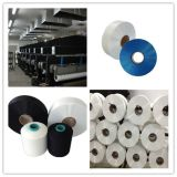 中国ヤーンの製造者の安いナイロン絹のかぎ針編みヤーン